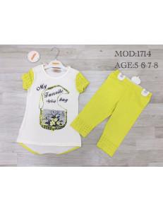 """Комплект летний желтого цвета цвета two """"Стильная сумка"""""""